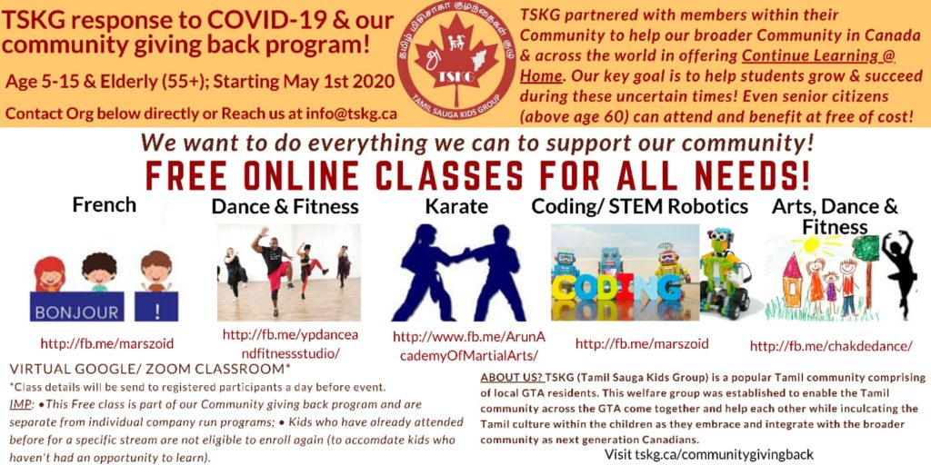 TSKG - Free Online Classes for all needs